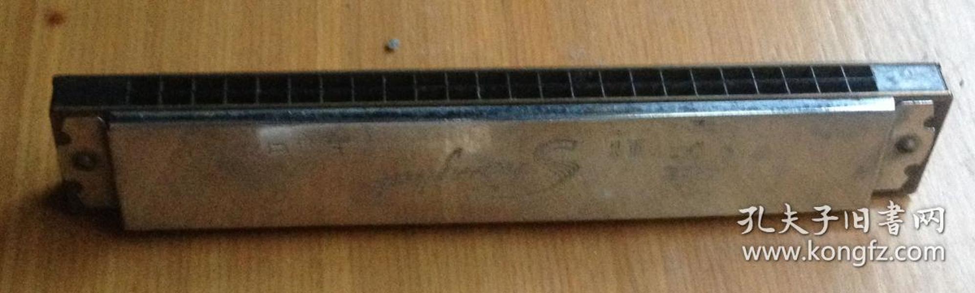 老乐器 上海牌口琴【编号:ZS1】
