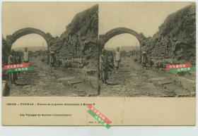 清末民初云南穆斯林战争之后的残垣断壁老明信片,有个地名(Kouan-Y 官驿?)