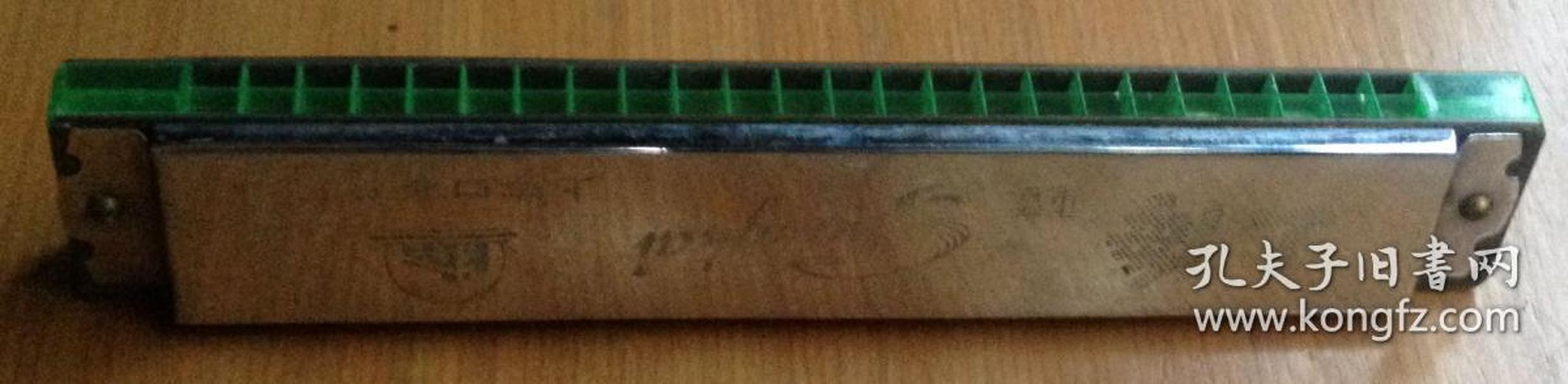 老乐器 上海牌口琴【编号:ZS3】