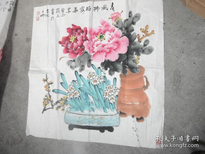 安徽著名画家(陈丁佛)国画软片4平尺 有虫蛀图片