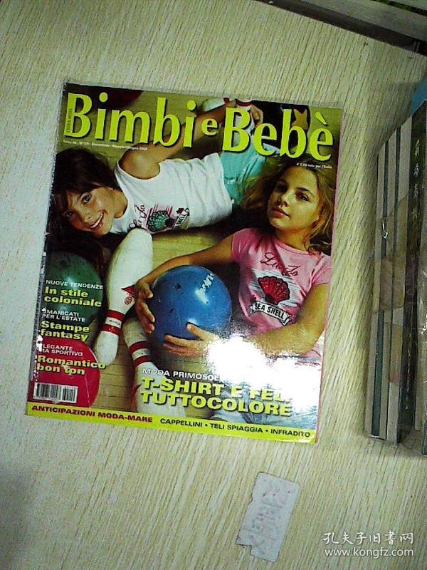 BIMBI E BEBE(2006)