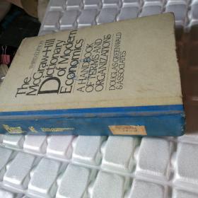The McGraw-Hill Dictionary of Modern Economics(麦克劳希尔现代经济学词典)