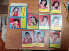 爱情的象征 明信片 存8张