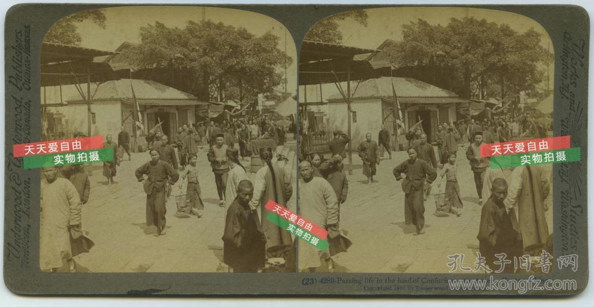 清末民国立体照片----清末广州人流熙攘的街道,长辫子百姓川流不息,信奉孔夫子之地民众