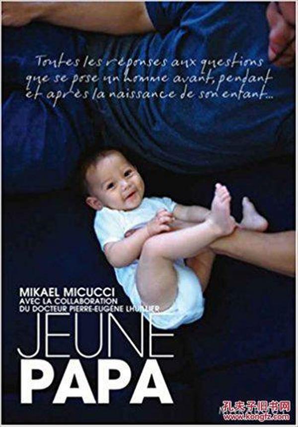 法语原版书 Guide du jeune papa 年轻爸爸的指南 未来的爸爸 夫妇性欲 妊娠 分娩 留在产假 第一个月 Mikael Micucci