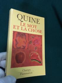 Quine Le Mot Et La Chose【词语和对象】【威拉德·冯·奥曼·蒯因代表作】