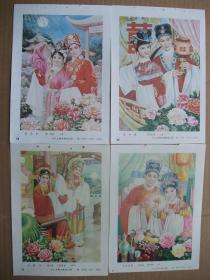 八十年代 32开年画缩样散页 仕女戏剧年画精选【四】 共24张