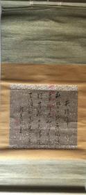 日本江户时期汉儒龙公美的汉诗书法,带木箱。