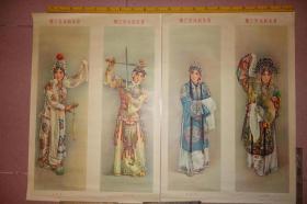 1979年宣传画,梅兰芳戏剧条屏,对屏,两幅,有白蛇传、霸王别姬、奇双会、贵妃醉酒,二版一印,金雪尘、李慕白作