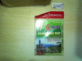 中国广东地图  .