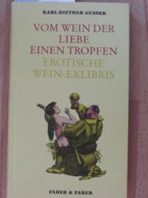 藏书票 Erotische Wein-Exlibris
