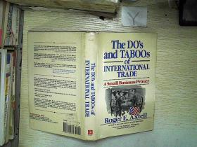 THE DOS AND TABOOS OF INTERNATIONAL TRADE(01)