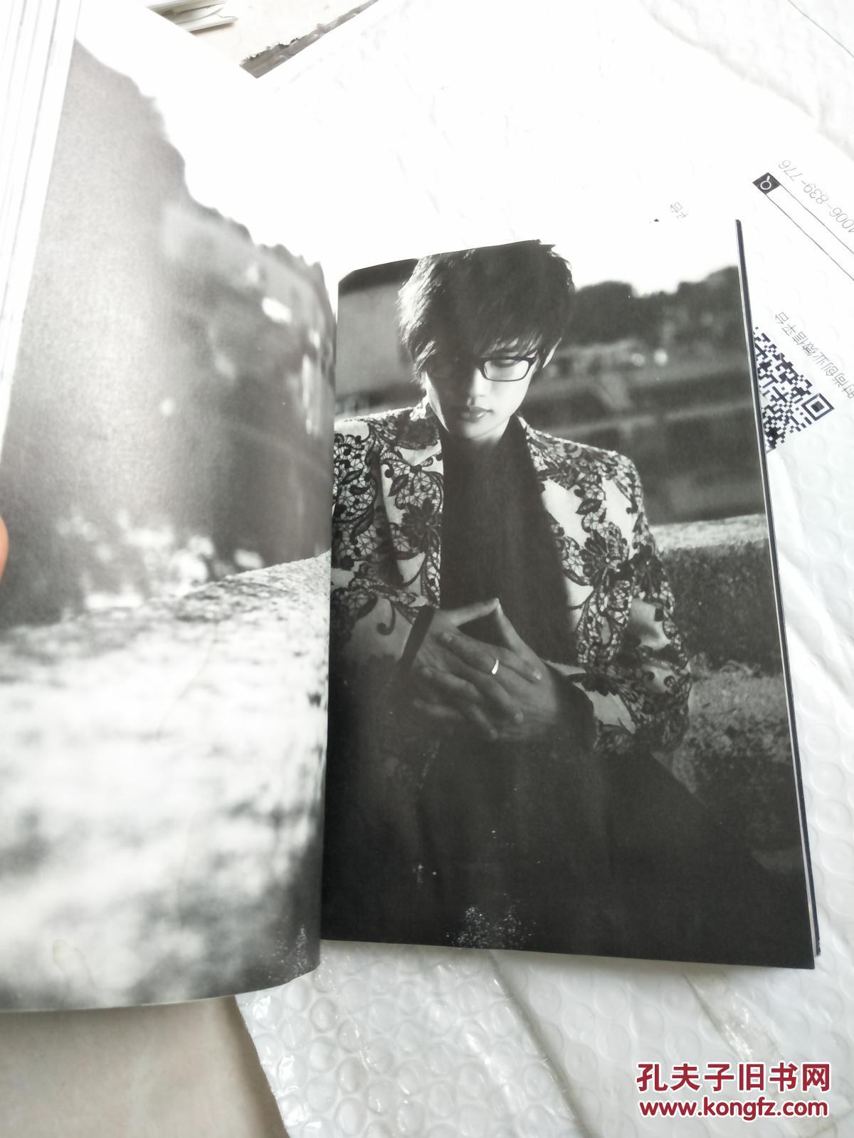海上灵光 许嵩 写真文集 正版品质彩色印刷