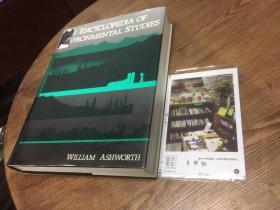 英文原版教材 the encyclopedia of environmental studies  环境研究的百科全书 【存于溪木素年书店】