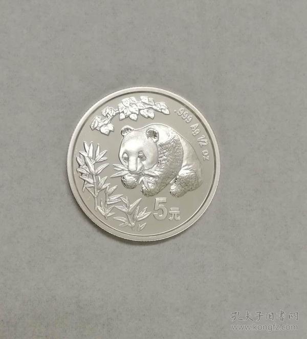 1998年 熊猫纪念币1/2盎司银币 面值5元