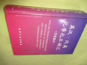 厂商规模无关论——理论与经验证据(中国经济问题丛书)