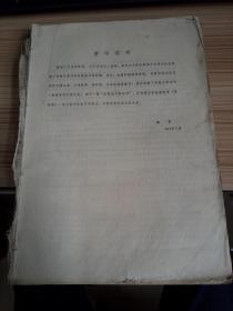 机械零件设计手册(16开硬精装)