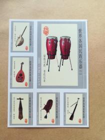 火花  世界各国民族乐器(二)(全套50+1) (货号081)(货号:015)