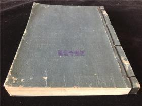 日本无题产妇医学抄本1册,怀孕分娩,后半部分系空白稿纸,有一定历史年代,也比较难得。