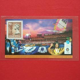 香港邮票HC83通用邮票小型张祝贺香港代表队在奥林匹克运动会取得卓越成绩收藏珍藏集邮