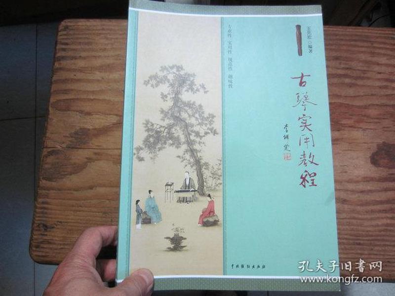 00 2018-09-14上书 加入购物车 立即购买 作者: 王先宏 出版社: 中国图片