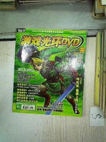 游戏光环 DVD 9..