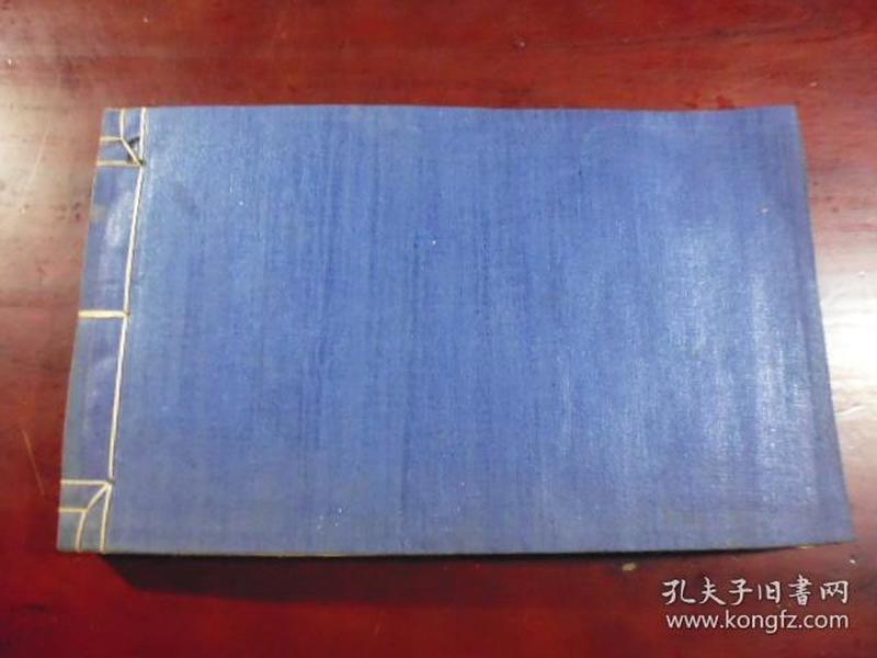 民国老账本 【空册没有字迹150张,品相好】
