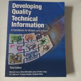 Developing Quality Technical Information:A Handbook FOR Writers AND Editors 〔英文原版〕