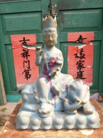 宋代天蓝钧瓷观音菩萨像!坐在大象上的!!!!!!!!!!!!