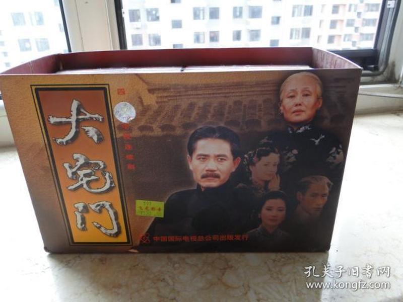 40集电视连续剧【大宅门】VCD 40片装,品佳,已试,正常播放
