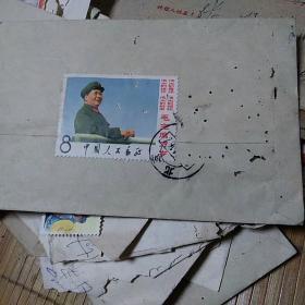文革实寄封、贴文2、蓝天,毛主席万岁邮票、红色文献 品如图