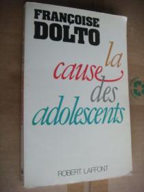 La cause des adolescents 法文原版16开