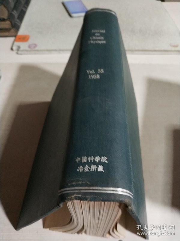 JOURNAL DE CHIMIE PHYSIQUE.Vol.55.1958(物理化学杂志 )(法语)