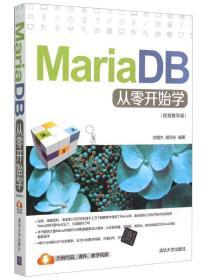 MariaDB浠��跺�濮�瀛�锛�瑙�棰���瀛���锛�