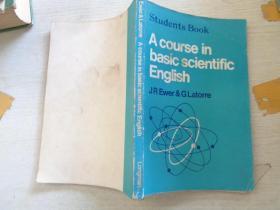 英文版:基础科技英语教程