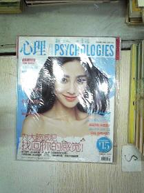 心理月刊2014 7..**