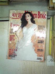 新娘2014 7..