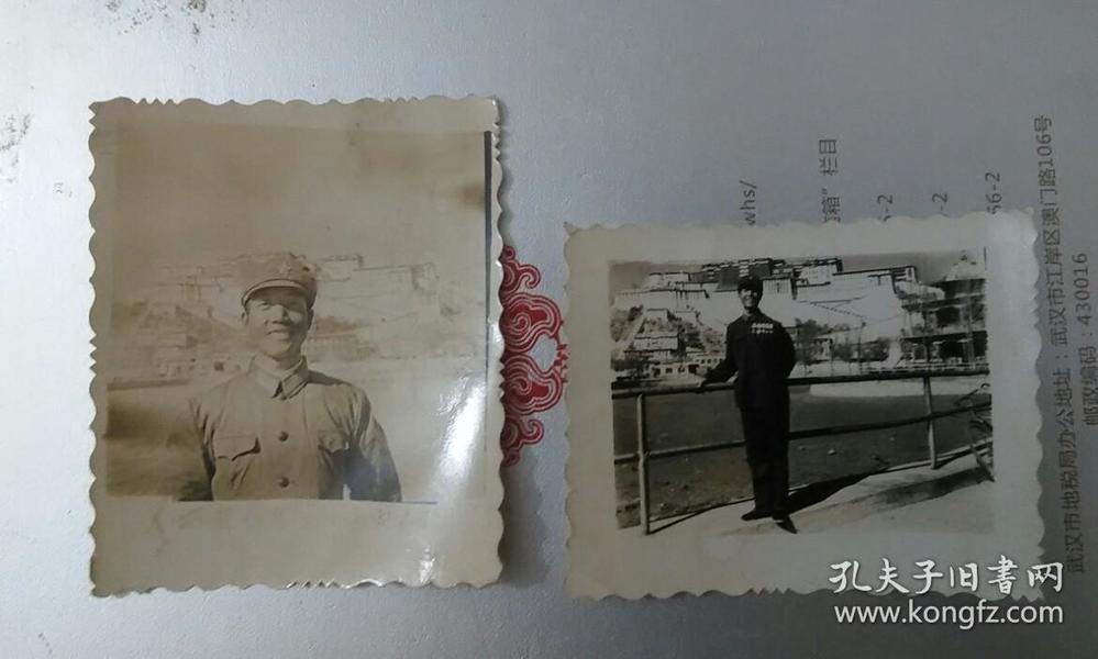 毛主席黑白照片26张