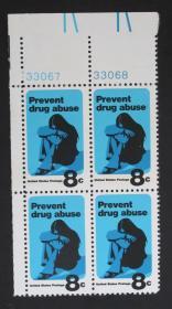 美国邮票------防止滥用药物