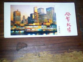 【贺卡】香港风光