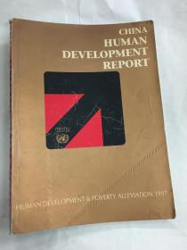 CHINA HUMAN DEVELOPMENT REPORT(英文版)