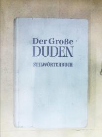 Der Große DUDEN(详见图)