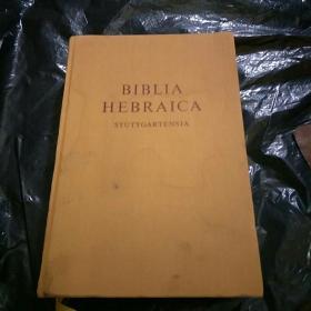 Hebraica Biblia Stuttgartensia