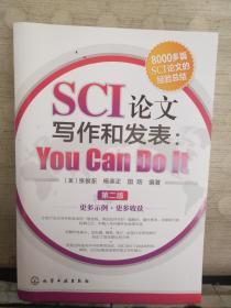 SCI论文写作和发表:You Can Do It (第二版)
