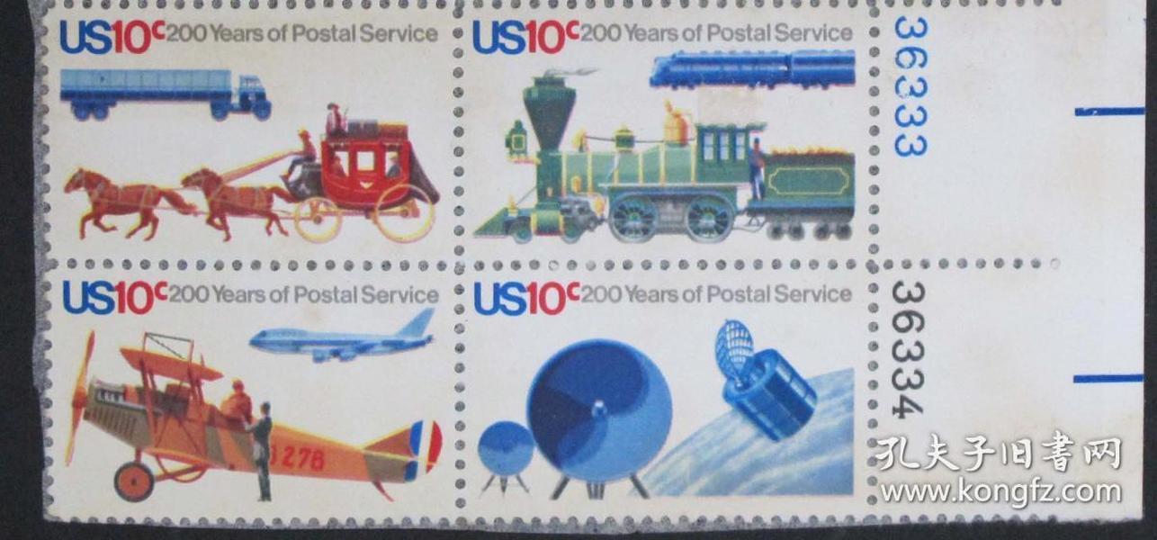 美国邮票---美国邮政两百周年