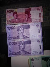 印度尼西亚纸币钱币7枚(面值20万)