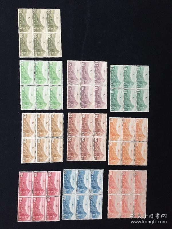 民航3—北平三版航空邮票(六方联)