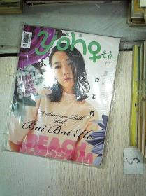 青春 女生志(2014.07 总597期).*