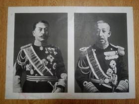 民国日本印刷《载仁亲王和伏见宫博恭王》
