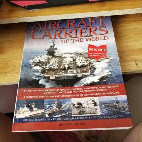 THE ILLUSTRATRATED GUIDE TO AIRCRAFT CARRIERS OF THE WORLD:世界航空母舰的杰出指南(16开画册 品好)